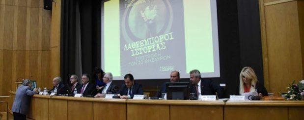 Παγκόσμια Ημέρα Φιλοσοφίας - Τζανέτος ΦΙΛΙΠΠΆΚΟΣ 2