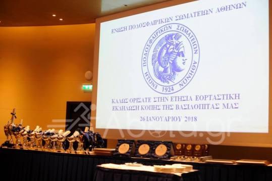 Τζανέτος ΦΙΛΙΠΠΑΚΟΣ - Ένωση Ποδοσφαιρικών Σωματείων Αθηνών -2(Ε.Π.Σ.Α.)