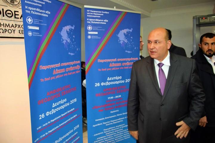 Τζανέτος ΦΙΛΙΠΠΑΚΟΣ -10ο Περιφερειακό Συνέδριο για την Παραγωγική Ανασυγκρότηση στην Πελοπόννησο (8)