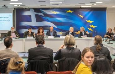 Τζανέτος ΦΙΛΙΠΠΑΚΟΣ - Ημερίδα Διαβούλευσης Χρηματοδοτικού Μηχανισμού Ε.Ο.Χ. 2014–2021 (EEAGrants) 1