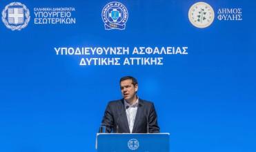 Τζανέτος ΦΙΛΙΠΠΑΚΟΣ - Υποδιεύθυνση Ασφάλειας Δυτικής Αττικής - Πρωθυπουργός Αλέξης ΤΣΙΠΡΑΣ (8)