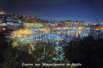 Τζανέτος ΦΙΛΙΠΠΑΚΟΣ - ΟΜΟΙΟΙ Μάνης (1)