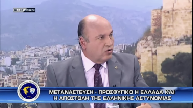 Τζανέτος ΦΙΛΙΠΠΑΚΟΣ - BLUE SKY TV
