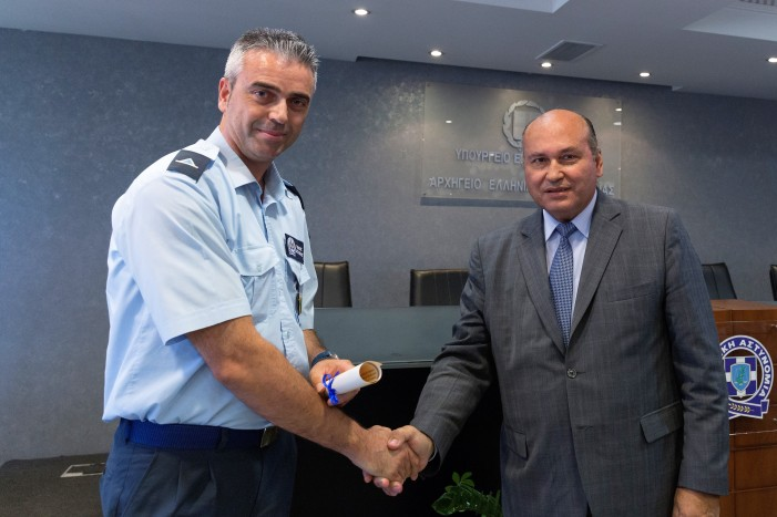 Τζανέτος ΦΙΛΙΠΠΑΚΟΣ - Διήμερη Εκπαιδευτική Επιμόρφωση (45) «Τοπικών Αστυνόμων»(γ)