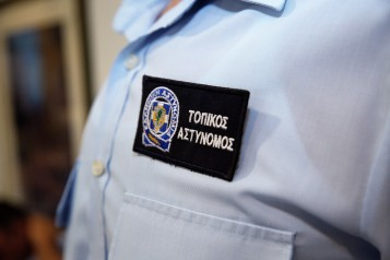 Τζανέτος ΦΙΛΙΠΠΑΚΟΣ - Διήμερη Εκπαιδευτική Επιμόρφωση (45) «Τοπικών Αστυνόμων»(στ)