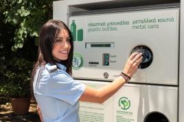 Τζανέτος ΦΙΛΙΠΠΑΚΟΣ - Ολοκληρωμένο Πρόγραμμα Ανταποδοτικής Ανακύκλωσης(ι)