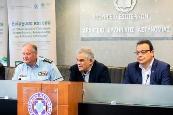 Τζανέτος ΦΙΛΙΠΠΑΚΟΣ - Ολοκληρωμένο Πρόγραμμα Ανταποδοτικής Ανακύκλωσης(β)