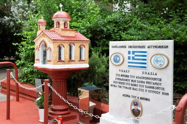 Τζανέτος ΦΙΛΙΠΠΑΚΟΣ - Τρισάγιο στη μνήμη των αδικοχαμένων Αστυνομικών (α)