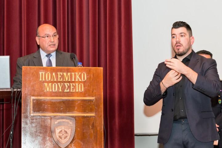 Τζανέτος ΦΙΛΙΠΠΑΚΟΣ -Συμβολή της Ελληνικής Αστυνομίας στην καθημερινή ζωή των ατόμων με αναπηρία (1)