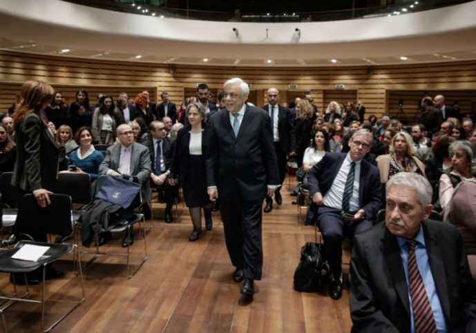 Τζανέτος ΦΙΛΙΠΠΑΚΟΣ -Συνέδριο για την Ευρωπαϊκή Εισαγγελία 1